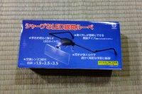 LED老眼鏡ルーペ